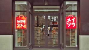 miniso-store-1256-west-broadway-2017-apr-17-01_meitu_7